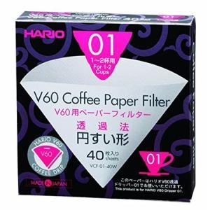 ハリオ(HARIO)V60用ペーパー VCF-01-40W|n-tools