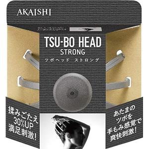 AKAISHI(アカイシ) ツボヘッド ストロング|n-tools