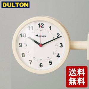DULTON ダブルフェイスクロック 170D アイボリー S624-659IV 両面時計 インダストリアル 男前 シンプル ダルトン DIY n-tools