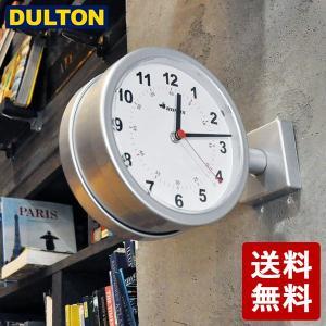 DULTON ダブルフェイスクロック 170D シルバー S624-659SV 両面時計 インダストリアル 男前 シンプル ダルトン DIY n-tools