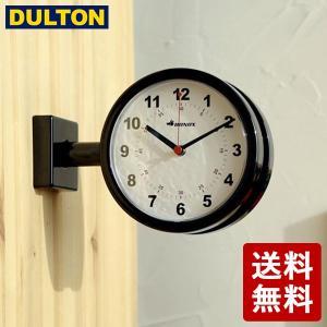 DULTON ダブルフェイスクロック 170D ブラック S624-659BK 両面時計 インダストリアル 男前 シンプル ダルトン DIY|n-tools