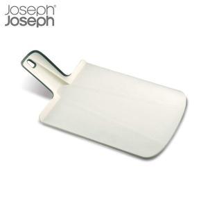 ジョセフジョセフ(JosephJoseph) 折リ曲ガルマナ板 チョップ2ポットプラス ホワイト|n-tools