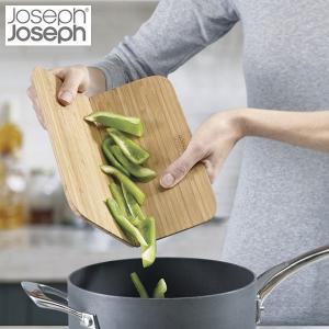 ジョセフジョセフ(JosephJoseph) チョップ2ポット バンブー スモール|n-tools