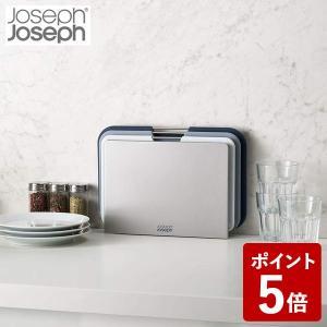 Joseph Joseph ネストボード レギュラー 3ピースセット グレー 60146 まな板 ジョゼフジョゼフ n-tools