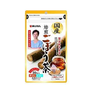 あじかん 国産 焙煎ごぼう茶 20包|n-tools