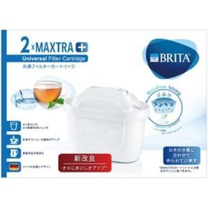 BRITA ブリタ 浄水 ポット カートリッジ マクストラ プラス 2個入り MAXTRA+|n-tools