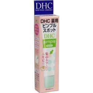 DHC 薬用ピンプルスポット 15mL|n-tools