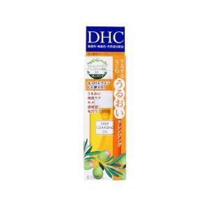 DHC 薬用ディープクレンジングオイル (SS) 70mL|n-tools