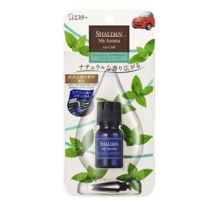 SHALDAN My Aroma for CAR ボタニカルペパーミント 5ml エステー|n-tools