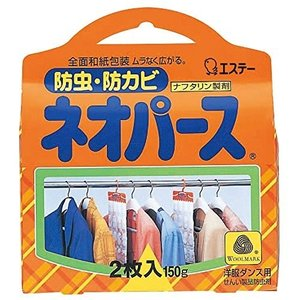ネオパース 洋服ダンス用 2枚入 150g|n-tools