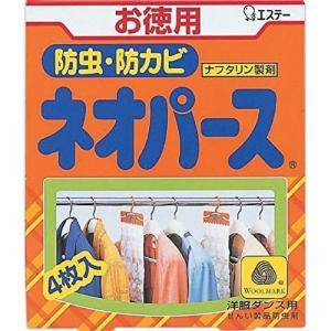 ネオパース 洋服ダンス用 防虫剤 300g|n-tools