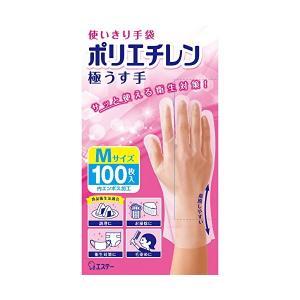 使いきり手袋 ポリエチレン 極うす手 M 半透明 100枚 エステー|n-tools