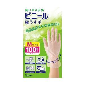 使いきり手袋 ビニール 極うす手 M 半透明 100枚 エステー|n-tools
