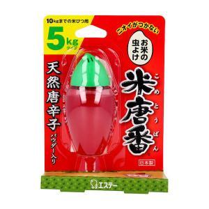 米唐番 米びつ用防虫剤 5kgタイプ 25g n-tools
