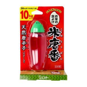 米唐番 10kgタイプ n-tools