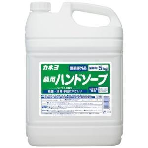カネヨ薬用ハンドソープ5KG カネヨ石鹸 |n-tools
