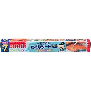 キチントさん フライパン用 ホイルシート ワイド 30cm×7m クレハ n-tools