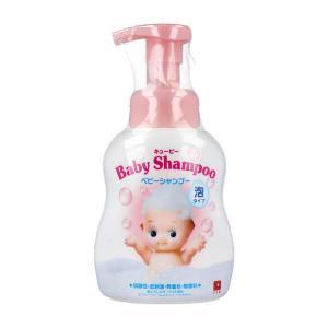 牛乳石鹸 キューピーベビーシャンプー泡タイプポンプ付|n-tools