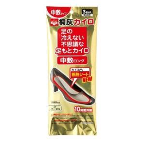 足の冷えない不思議な足もとカイロ 中敷ロング(ベージュ) 3足入袋|n-tools