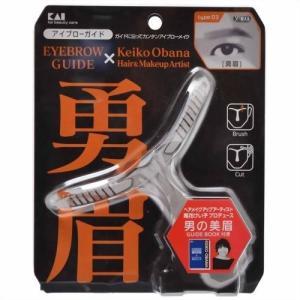 メンズアイブローガイド 勇眉 KQ1511 貝印(KAI) n-tools