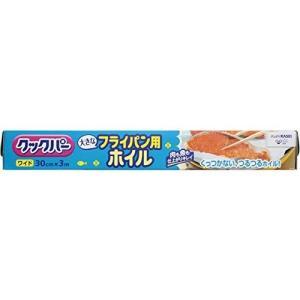 クックパー フライパン用ホイル 30cm×3m 旭化成ホームプロダクツ n-tools