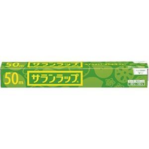 サランラップ 30cm×50m 旭化成 n-tools