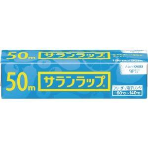 サランラップ 15cm×50m 旭化成 n-tools