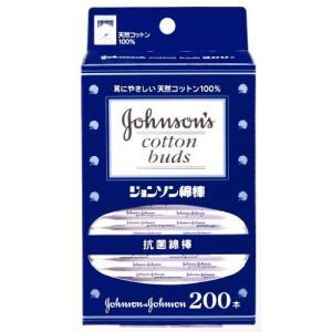 綿棒 200本#1160 ジョンソン&ジョンソン|n-tools