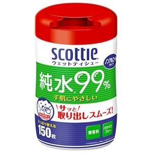 スコッティ ウェットティシュー 本体 150枚|n-tools