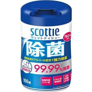スコッティ ウェットティシュー 除菌 アルコールタイプ 本体 100枚|n-tools