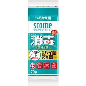 スコッティ ウェットティシュー 消毒 詰替用 70枚|n-tools