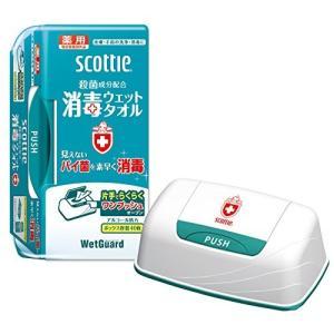 スコッティ 消毒ウェットタオル ウェットガード 40枚入り ボックス|n-tools