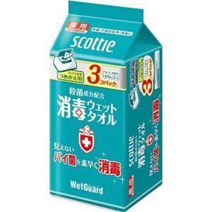 スコッティ 消毒ウエットタオル ウエットガード ボックス 40枚 つめかえ用 3コパック|n-tools