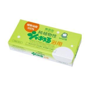 純植物性シャボン玉浴用3個入 シャボン玉石鹸|n-tools