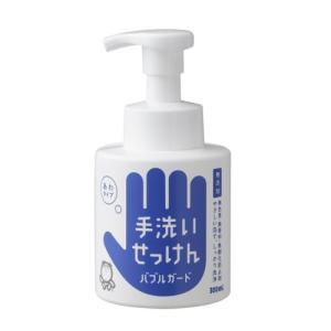 バブルガード300mL シャボン玉石鹸|n-tools