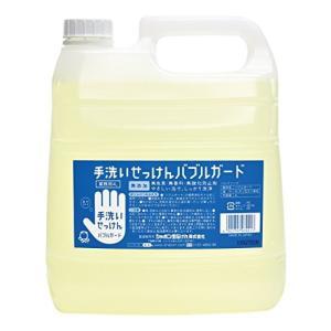 バブルガード業務用 4L シャボン玉石鹸|n-tools
