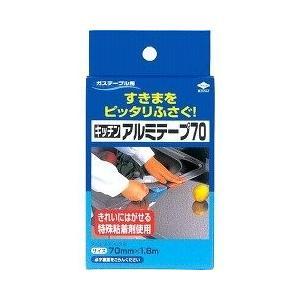 キッチンアルミテープ 70mm×1.8m 東洋アルミ|n-tools