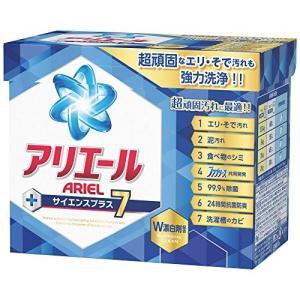 アリエール サイエンスプラス7 0.9KG P&Gジャパン|n-tools