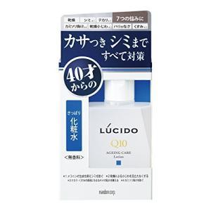 ルシード 薬用トータルケア化粧水 110mL (医薬部外品) マンダム n-tools