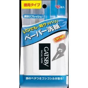 GATSBY(ギャツビー) フェイシャルペーパー 徳用 42枚|n-tools
