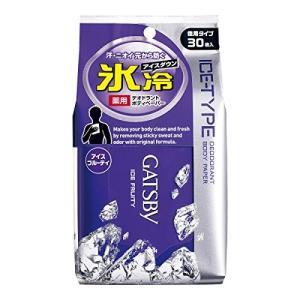 GATSBY (ギャツビー) アイスデオドラントボディペーパー アイスフルーティ 徳用 30枚|n-tools