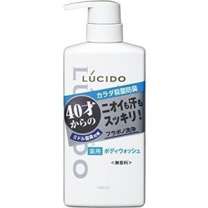 ルシード 薬用デオドラントボディウォッシュ 450mL|n-tools