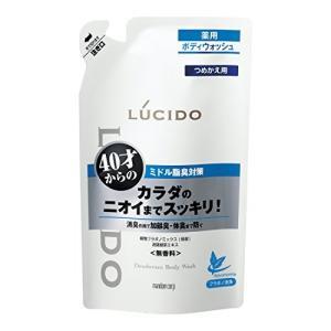 ルシード 薬用デオドラントボディウォッシュ つめかえ用 380mL|n-tools