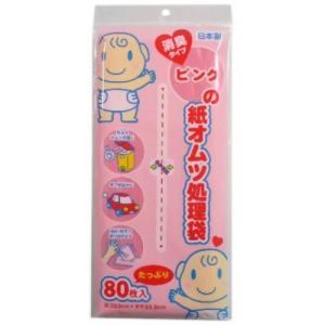 消臭ピンクの紙オムツ処理袋 80枚入|n-tools