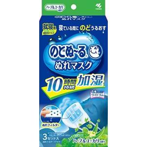 のどぬーるぬれマスク(就寝用) ハーブユーカリの香り 3組入 小林製薬|n-tools