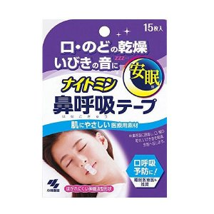 ナイトミン 鼻呼吸テープ レギュラー 15枚 小林製薬|n-tools