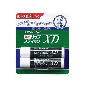 メンソレータム 薬用リップ XD 2コパック|n-tools