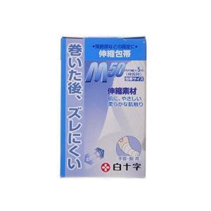 FC伸縮包帯M 手首・腕用 白十字|n-tools