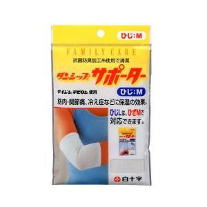 FCダンシップサポーターひじ M 白十字|n-tools