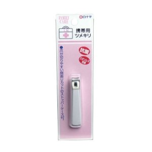 FC携帯用爪切り 白十字|n-tools